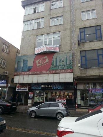 KENBİL TERCÜME BÜROSU  İstanbul/KÜÇÜKÇEKMECE HALKALI ŞUBE