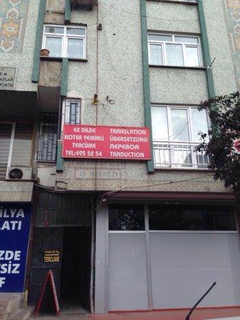 KENBİL TERCÜME BÜROSU İstanbul-BAŞAKŞEHİR / İKİTELLİ TERCÜME BÜROSU ŞUBE