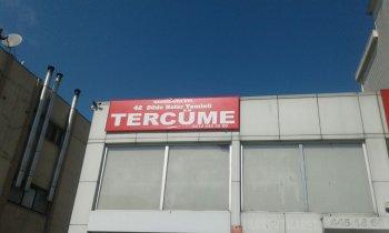 KENBİL TERCÜME BÜROSU<br /><br />İstanbul /BAĞCILAR -MAHMUTBEY ŞUBE