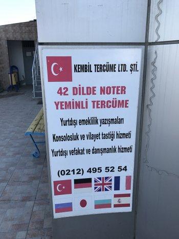 KENBİL TERCÜME BÜROSU İstanbul-ESENYURT/KIRAÇ/<br />HADIMKÖY ŞUBE